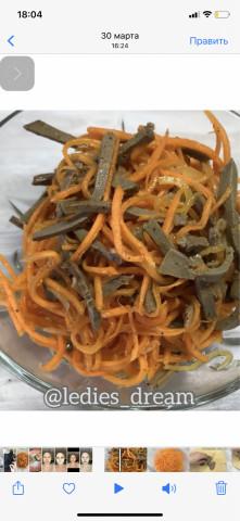 Салат «Морковный с печенью» ⠀