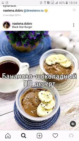 Бананово-шоколадный ПП десерт🍫🍌