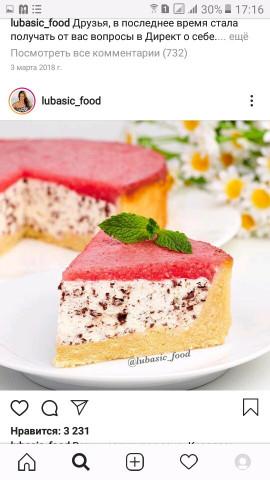 Солнечный десерт