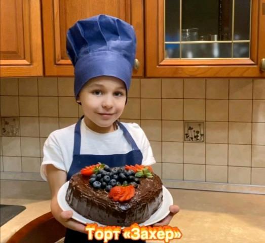 "Торт ""Захеp"""