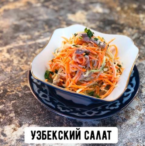 Узбекский салат с говядиной