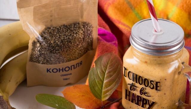 Осенний смузи с семенами конопли