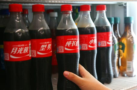 how to say coca cola in chinese