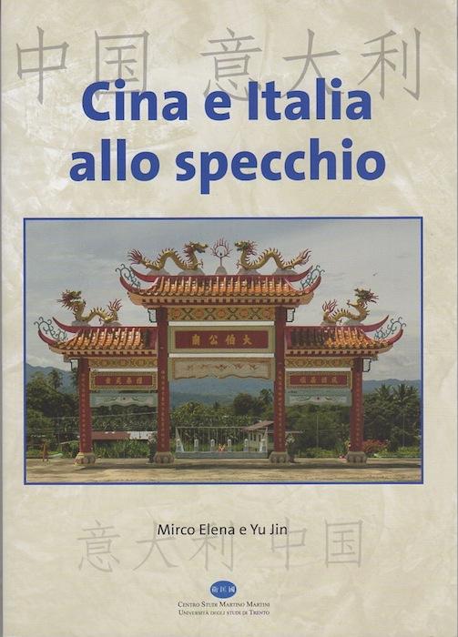 Cina e Italia allo specchio.