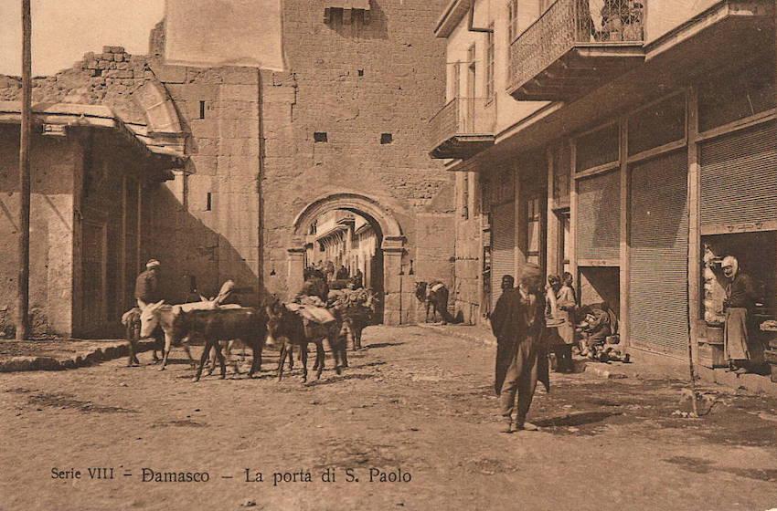 Damasco - La porta di S. Paolo.