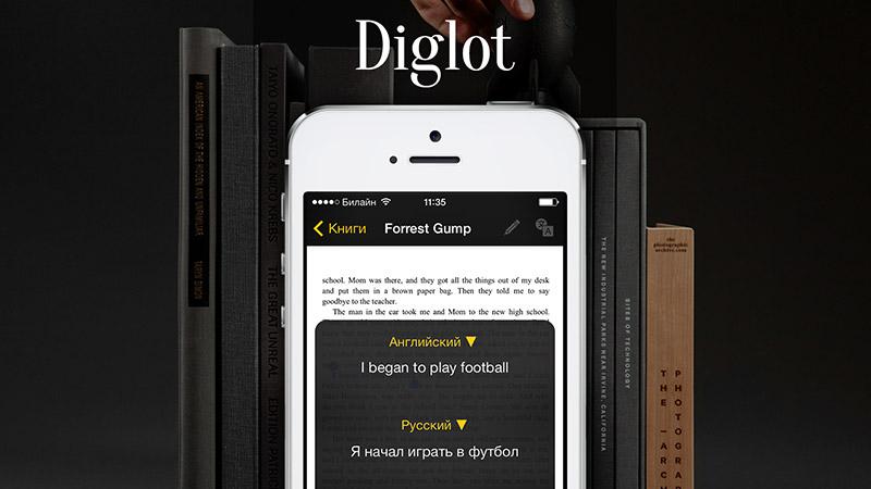 Diglot