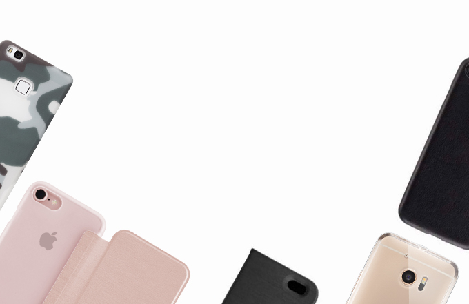 Which is the best protective case for you?