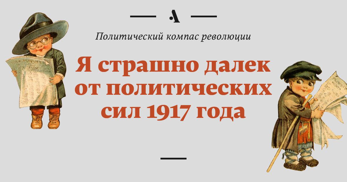https://s3.eu-central-1.amazonaws.com/arzamas-static/x/384-1917-xxJJkkqp/1258/images/share/dalek.jpg