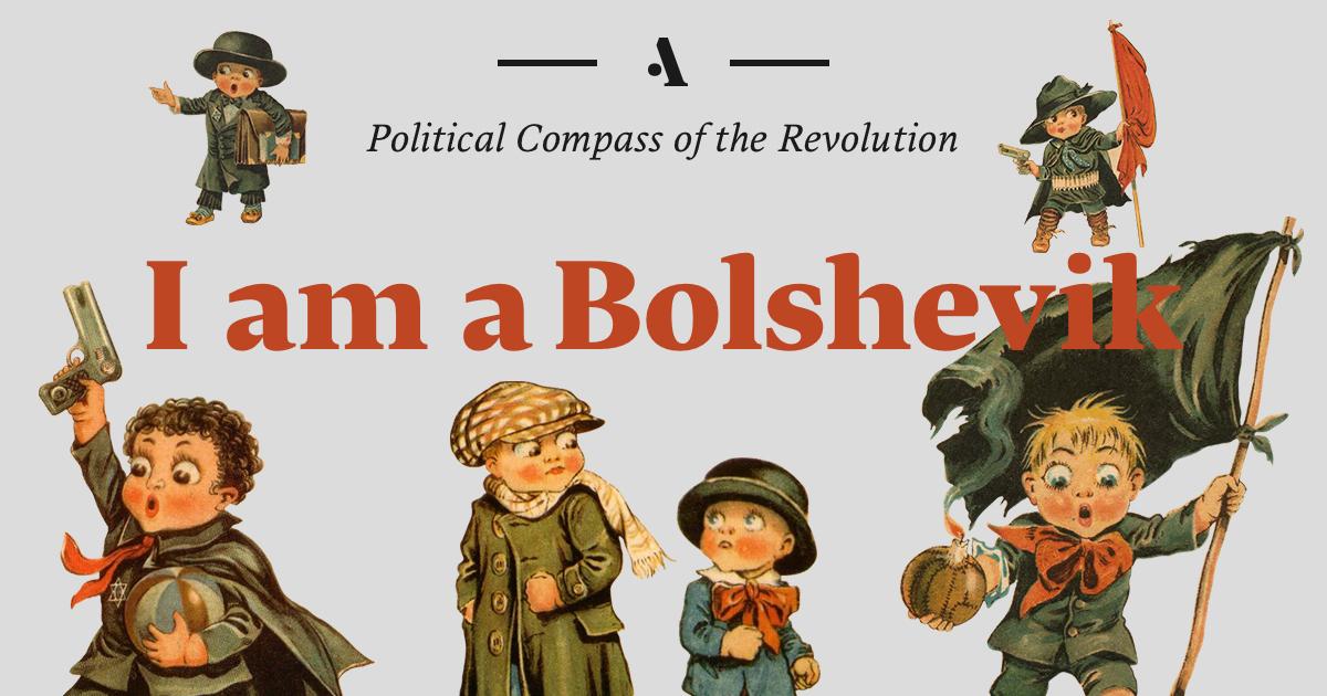 bolshevik.jpg