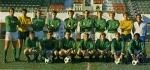 Photo de l'équipe de l'ASSE saison 1970-1971