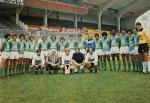 Photo de l'équipe de l'ASSE saison 1978-1979