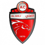 Logo de Al-Ahli Dubaï