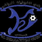 Logo de Al Kharitiyath