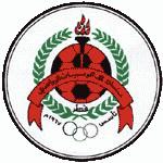 Logo de Al-Rayyan SC