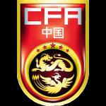 Logo de Chine