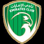 Logo de Emirates Club