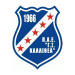 Logo de GS Kallithéa