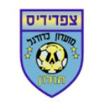 Logo de Tsafririm Holon