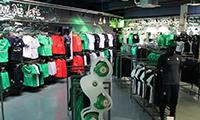 Boutique des Verts