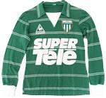 Maillot de football à domicile de l'ASSE 1980-1981