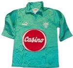 Maillot de football à domicile de l'ASSE 1988-1989