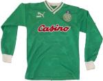 Maillot de football à domicile de l'ASSE 1993-1994
