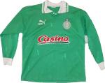 Maillot de football à domicile de l'ASSE 1994-1995