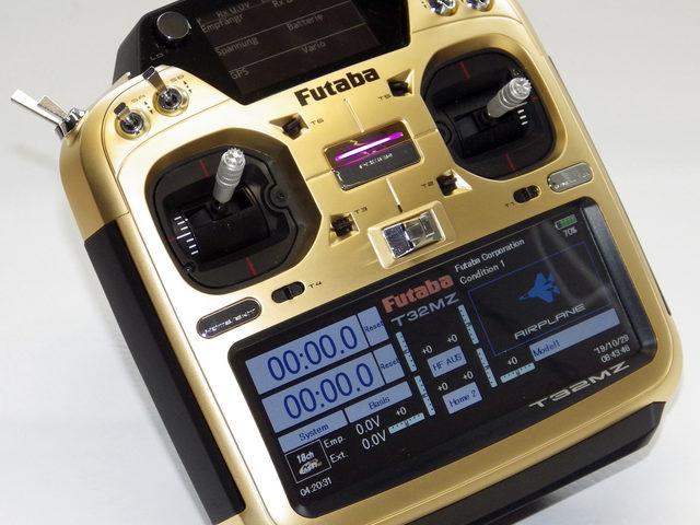 Gold-Edition der T32MZ von Futaba bei ACT Europe
