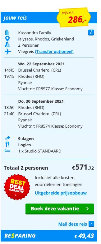 Partner Link prijsvrij_nl_packages_affiliate
