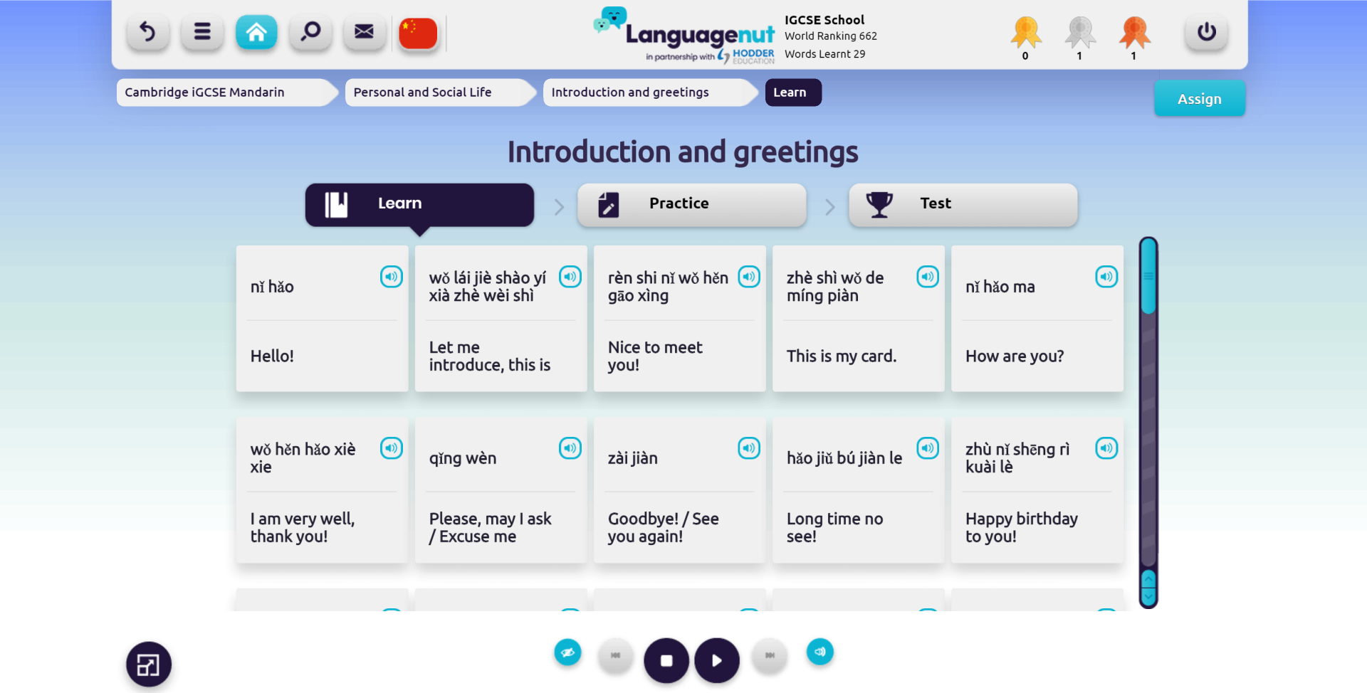 Digital Language Resources for IGCSE | Hodder Education