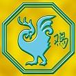 chinois-coq