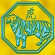 chinois-tigre