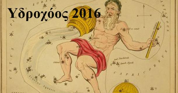 Ετήσιες προβλέψεις 2016 Λίλιαν Σίμου astrolife