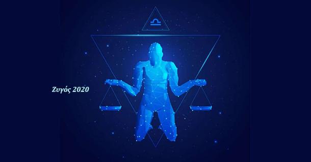 ετήσιες προβλέψεις 2020 Λίλιαν Σίμου astrolife