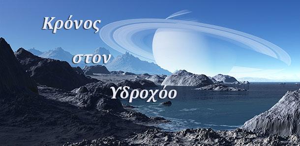 προβλέψεις Λίλιαν Σίμου astrolife