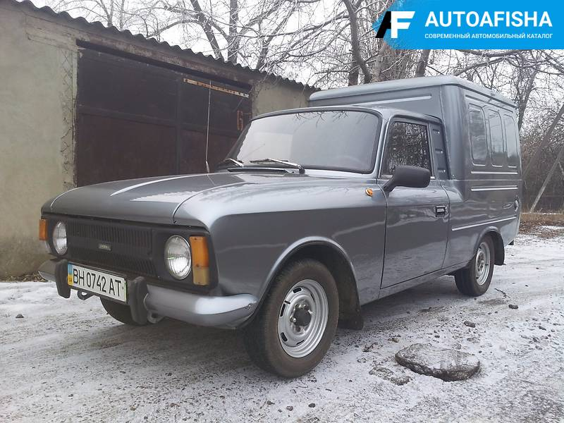 ИЖ 2715 1995
