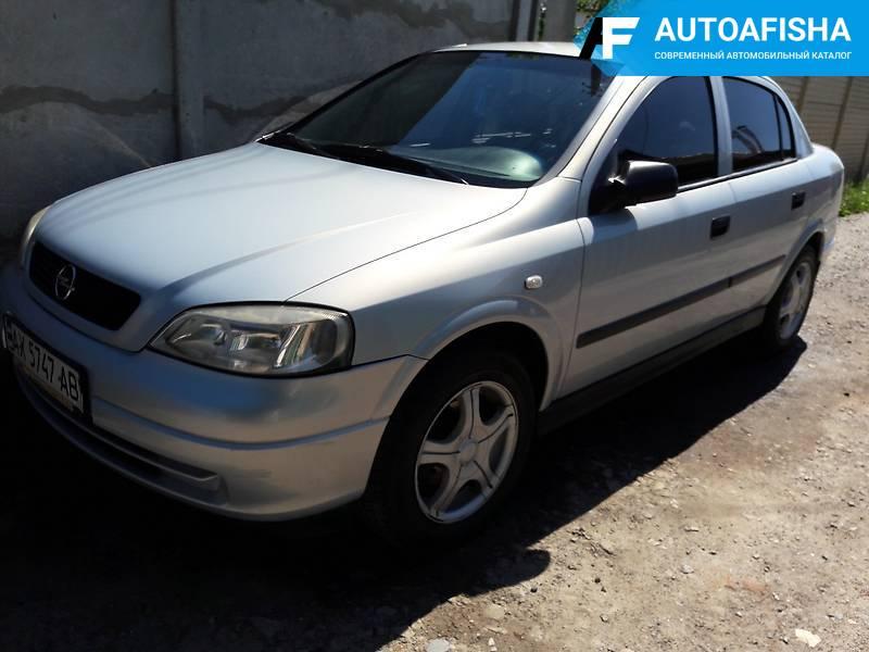 Opel Astra G 1.4 16V 2004