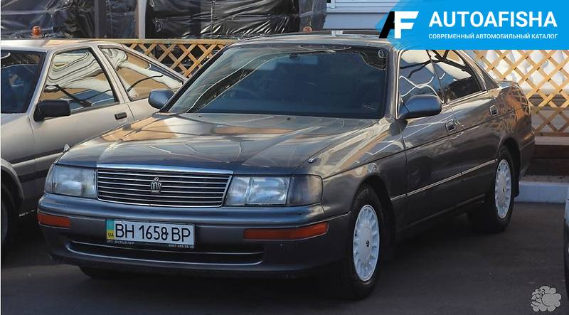 Toyota Crown Royal Touring 1991