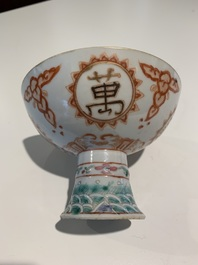 A Chinese famille rose, iron red and gilt stem cup, 19th C.