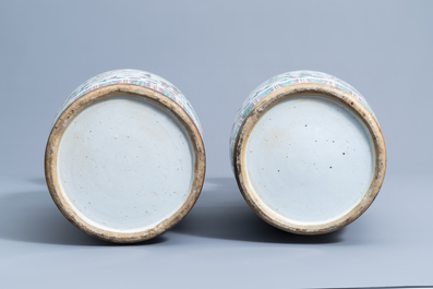 A pair of Chinese famille rose vases with antiquities design, 19th C.