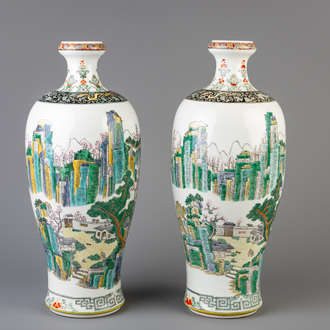 A pair of Chinese meiping vases with a landscape design, 20th C.