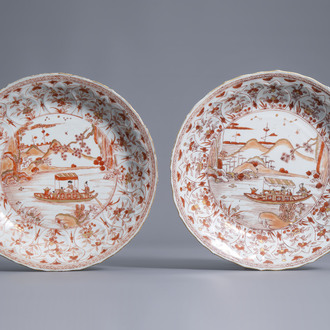 A pair of Chinese lotus moulded 'milk and blood' dishes, Kangxi