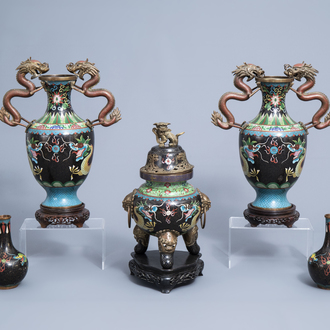 A Chinese cloisonné incense burner and two pairs of vases with dragon design, 20th C.