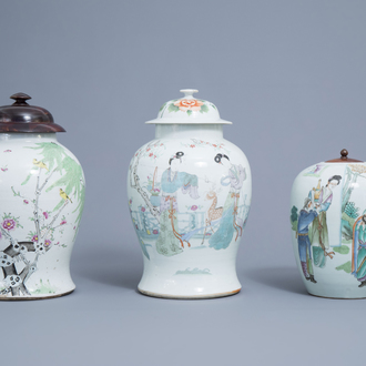 Two various Chinese famille rose and qianjiang cai vases and covers and a ginger jar, 19th/20th C.