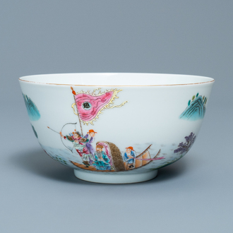 A fine Chinese famille rose bowl with figures in a river landscape all around, Qianlong mark, 20th C.
