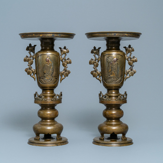A pair of Japanese gold, silver and copper inlaid bronze usubata vases, Meiji, 19th C.