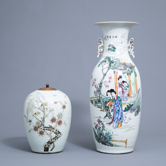 A Chinese famille rose vase with ladies in a garden and a ginger jar with birds among blossoming branches, 19th/20th C.