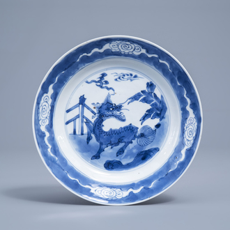 A Chinese blue and white 'qilin' plate, Kangxi