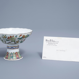 A Chinese famille rose stem cup with floral design, 19th C.