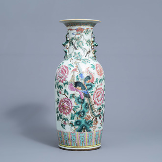 A Chinese famille rose vase with different birds among peony blossoms, 19th C.
